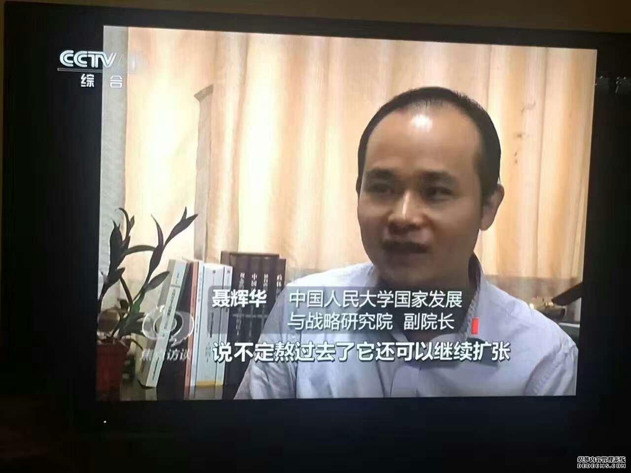 8月18日��x�A接(jie)受焦�c�L��TL